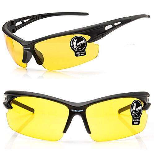 Велосипедные очки с защитой от ультрафиолета,противоударные, фото 1
