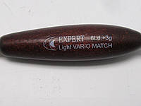 Expert Light Vario Match