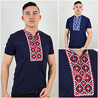 Вышитая футболка для мужчин, короткий рукав, много расцветок,  S-3XL р-ры, 245/215 (цена за 1 шт. + 30 гр.)