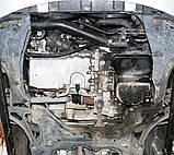 Защита картера двигателя и кпп Audi TT 2000-, фото 6