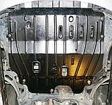 Защита картера двигателя и кпп Audi TT 2000-, фото 7