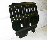 Защита картера двигателя и кпп Audi TT 2000-, фото 2
