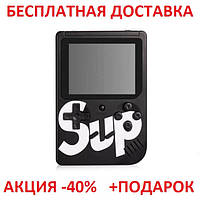 """Портативная игровая консоль SUP 400 игр Game BOX BLACK, Приставка SUP Game Box 3"""" 400 игр"""