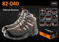 Ботинки рабочие замшевые размер 39,  NEO 82-040