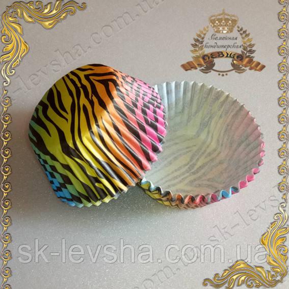 Формы для кексов Цветная Зебра, бумажные 50 шт.