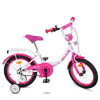 Дитячий двоколісний велосипед 16 дюймів Profi Y1614 Princess біло-малиновий
