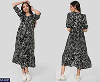 Стильное  платье     (размеры 42-48)  0170-38