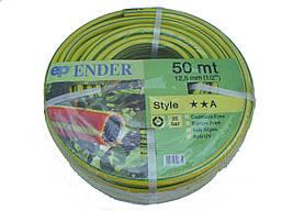 Шланг поливочный 1/2 ENDER (Style)
