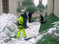 Услуги по Уборке Снега, Наледи, Сосулек на Крыше Высотниками
