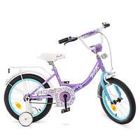 Детский двухколесный велосипед 16 дюймов Profi Y1615 Princess сиреневый