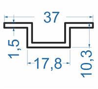 Алюминиевый швеллер отбортованный, Анод 37х10,3х1,5 мм