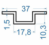 Алюминиевый швеллер отбортованный, Без покрытия, 37х10,3х1,5 мм