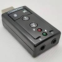 Звуковая карта USB 2.0, 7.1, 3D Sound, Black, внешняя, в упаковке блистер