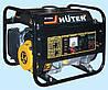 Генератор бензиновый Huter HT1000L (1,0 кВт)
