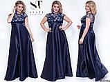 Очень красивое вечернее женское платье длинное в пол 48-50-52р.(3расцв), фото 10