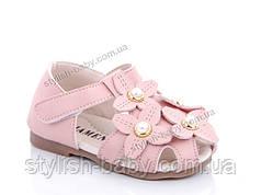 Детская летняя обувь. Детские пинетки-босоножки бренда Paliament для девочек (рр. с 15 по 19)