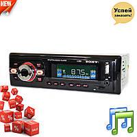 Автомагнитола Sony 1289 ISO - MP3+FM+USB, фото 1