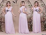 Элегантное женское вечернее платье в пол с ниткой люрекса 48-52р.(5расцв), фото 3