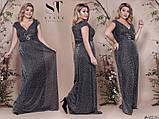 Элегантное женское вечернее платье в пол с ниткой люрекса 48-52р.(5расцв), фото 5