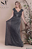 Элегантное женское вечернее платье в пол с ниткой люрекса 48-52р.(5расцв), фото 6