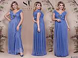 Элегантное женское вечернее платье в пол с ниткой люрекса 48-52р.(5расцв), фото 9