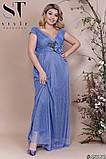 Элегантное женское вечернее платье в пол с ниткой люрекса 48-52р.(5расцв), фото 10