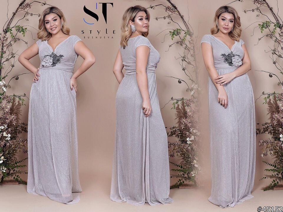 Элегантное женское вечернее платье в пол с ниткой люрекса 48-52р.(5расцв)