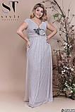 Элегантное женское вечернее платье в пол с ниткой люрекса 48-52р.(5расцв), фото 2