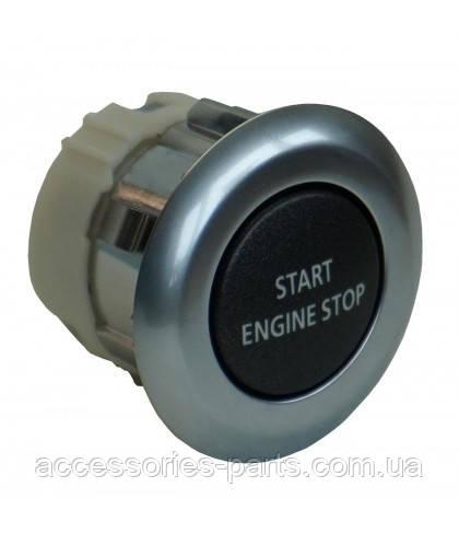 Кнопка выключатель зажигания Start Engine Stop Range Rover Sport L320 / Land Rover Discovery 4 L319