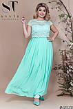 Женское комбинированное вечернее платье в пол 48,50,52р.(6расцв) , фото 2