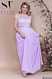 Женское комбинированное вечернее платье в пол 48,50,52р.(6расцв) , фото 4