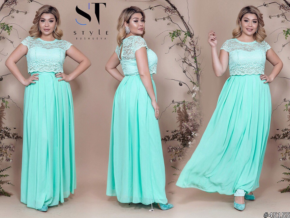 Женское комбинированное вечернее платье в пол 48,50,52р.(6расцв)