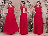 Женское комбинированное вечернее платье в пол 48,50,52р.(6расцв) , фото 5