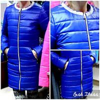 Куртка Синяя Прямая Электрик без украшения, с карманами на СМ
