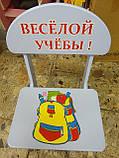 Парта и стул Baby  W037,растишка-трансформер. киев, фото 3