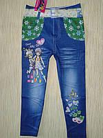 Лосины под джинс детские мульты в ассортименте 2016