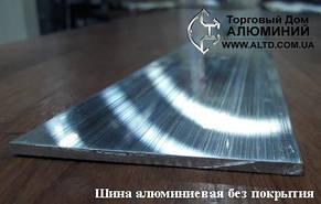 Алюминиевая полоса | Шина, Без покрытия, 50х2 мм, фото 2