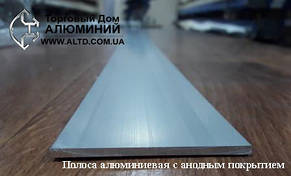 Алюминиевая полоса | Шина, Без покрытия, 50х8 мм, фото 2