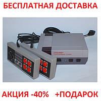 Игровая приставка CoolBaby Video Games Dendy, Игровая ретро приставка Денди NES 8bit  100в1 Original size
