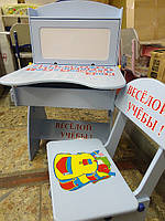 Парта и стул Baby  W037,растишка-трансформер. киев, фото 1