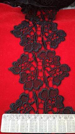 Кружево цветы 20 м. Кружево цветы декоративные чёрный, фото 2
