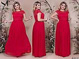 Женское комбинированное вечернее платье в пол 48,50,52р.(6расцв) , фото 3