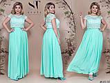 Женское комбинированное вечернее платье в пол 48,50,52р.(6расцв) , фото 7