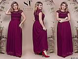 Женское комбинированное вечернее платье в пол 48,50,52р.(6расцв) , фото 9