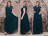 Женское комбинированное вечернее платье в пол 48,50,52р.(6расцв) , фото 10