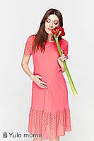 Очень красивое платье-футболка для беременных и кормящих DREAM DR-29.061, розовое 1, фото 1