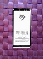 Полная поклейка защитное стекло на Xiaomi Redmi S2. Клеется по всей поверхности экрана.