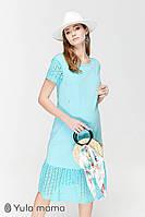 Очень красивое платье-футболка для беременных и кормящих DREAM DR-29.062, ментоловое, фото 1