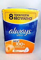 Прокладки Always Ultra 4 капли 40 шт