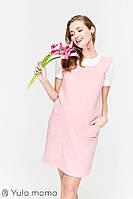 Симпатичный сарафан для беременных и кормления APRIL, розовый., фото 1